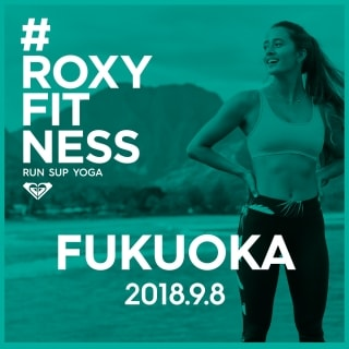 #ROXYFITNESS RUN SUP YOGA 2018